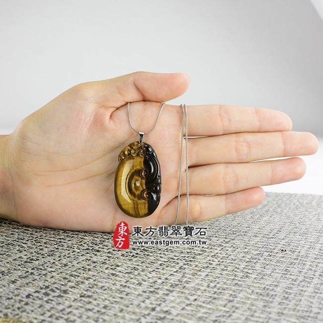 如意  實際大小示意照片 虎眼石如意項鍊玉珮(如意帶招財貔貅:如意牌虎眼石如意玉珮、黃虎眼石如意玉墜)。天然虎眼石黃虎眼石如意,LU268。客製化訂做各種虎眼石如意吊墜玉珮項鍊。★東方翡翠寶石保證卡