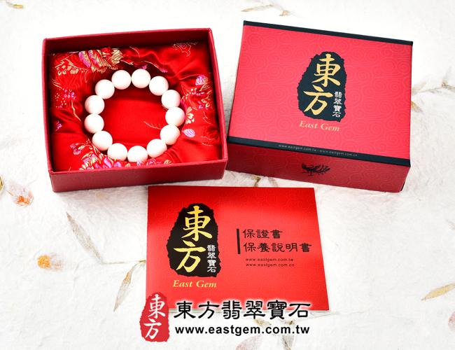 白硨磲天然玉石珠串手鍊出貨照片  (已售出勿下標,可訂做)白硨磲手鍊(白硨磲珠子,珠徑約8mm,WCG017)。客製化設計各種白硨磲珠串、白硨磲珠子、白硨磲手鍊、白硨磲手珠。★附東方翡翠寶石保證卡