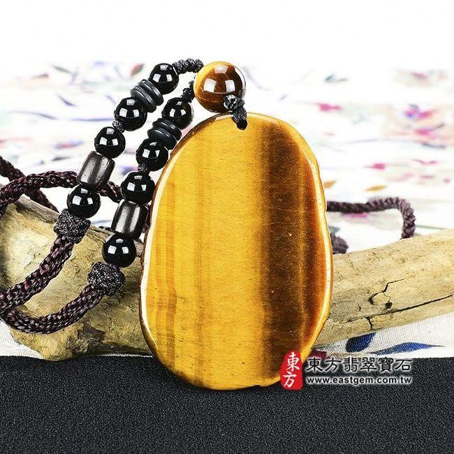 如意  背後照片 虎眼石如意項鍊玉珮(如意帶招財貔貅,招財如意:如意牌虎眼石如意玉珮、黃虎眼石如意玉墜)。天然虎眼石黃虎眼石如意,LU148。客製化訂做各種虎眼石如意吊墜玉珮項鍊。★東方翡翠寶石保證卡