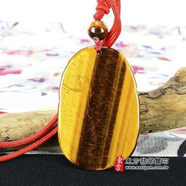 如意  背後照片 虎眼石如意項鍊玉珮(如意帶招財貔貅,招財如意:如意牌虎眼石如意玉珮、黃虎眼石如意玉墜)。天然虎眼石黃虎眼石如意,LU158。客製化訂做各種虎眼石如意吊墜玉珮項鍊。★東方翡翠寶石保證卡