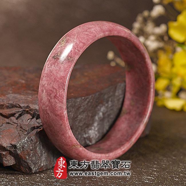 玫瑰石天然手鐲玉鐲 左側照片 玫瑰石手鐲、薔薇輝石手鐲。(粉紅色,圓鐲19,RO009)。客製化訂做各種玫瑰石手鐲、薔薇輝石手鐲。★附東方翡翠寶石雙證書