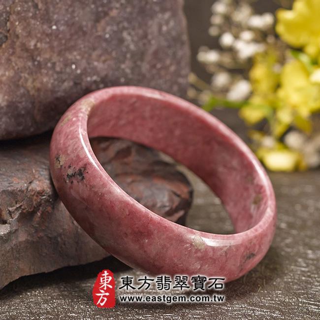 玫瑰石天然手鐲玉鐲 左側照片 玫瑰石手鐲、薔薇輝石手鐲。(粉紅色,圓鐲18.5,RO001)。客製化訂做各種玫瑰石手鐲、薔薇輝石手鐲。★附東方翡翠寶石雙證書