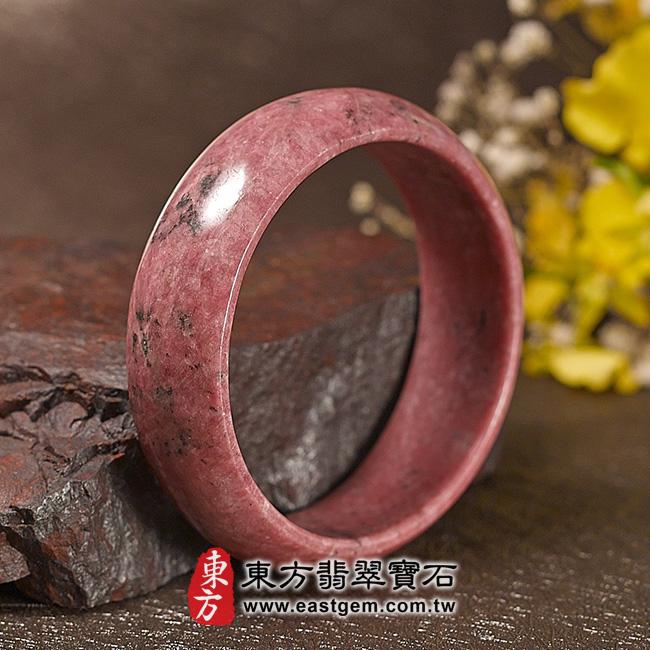 玫瑰石天然手鐲玉鐲 左側照片 玫瑰石手鐲、薔薇輝石手鐲。(粉紅色,圓鐲18.5,RO012)。客製化訂做各種玫瑰石手鐲、薔薇輝石手鐲。★附東方翡翠寶石雙證書
