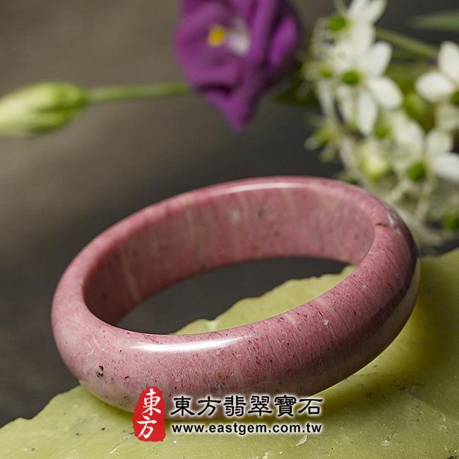玫瑰石天然手鐲玉鐲 右側照片 玫瑰石手鐲、薔薇輝石手鐲。(粉紅色,圓鐲19.5,RO013)。客製化訂做各種玫瑰石手鐲、薔薇輝石手鐲。★附東方翡翠寶石保證卡