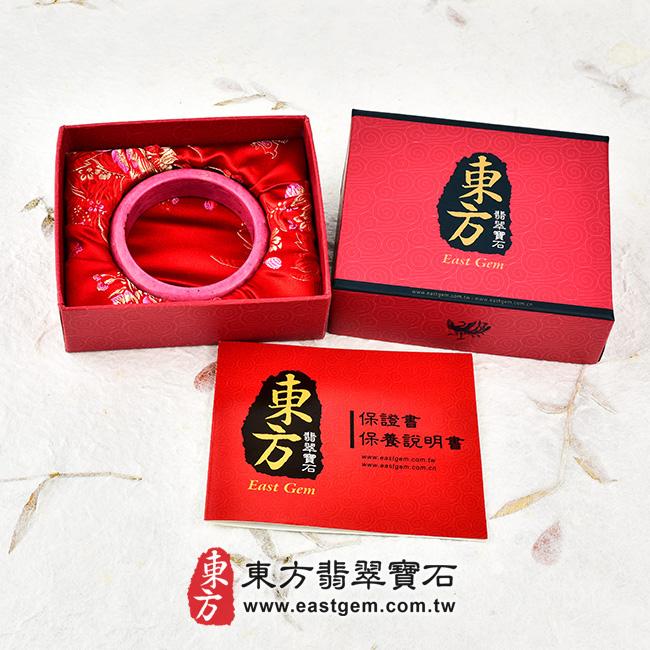玫瑰石天然手鐲玉鐲 出貨照片 玫瑰石手鐲、薔薇輝石手鐲。(粉紅色,圓鐲19.5,RO013)。客製化訂做各種玫瑰石手鐲、薔薇輝石手鐲。★附東方翡翠寶石保證卡