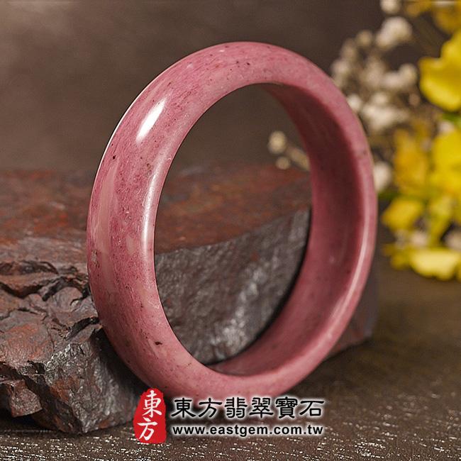 玫瑰石天然手鐲玉鐲 左側照片 玫瑰石手鐲、薔薇輝石手鐲。(粉紅色,圓鐲19.5,RO015)。客製化訂做各種玫瑰石手鐲、薔薇輝石手鐲。★附東方翡翠寶石保證卡