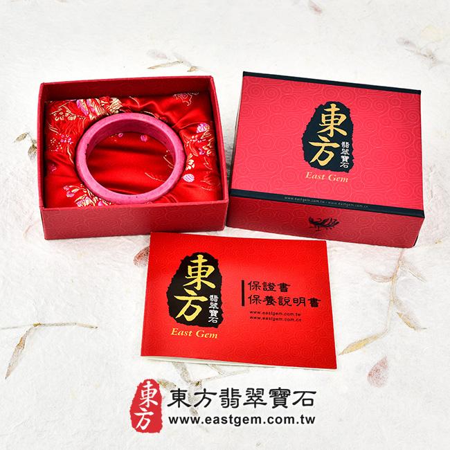 玫瑰石天然手鐲玉鐲 出貨照片 玫瑰石手鐲、薔薇輝石手鐲。(粉紅色,圓鐲19.5,RO015)。客製化訂做各種玫瑰石手鐲、薔薇輝石手鐲。★附東方翡翠寶石保證卡