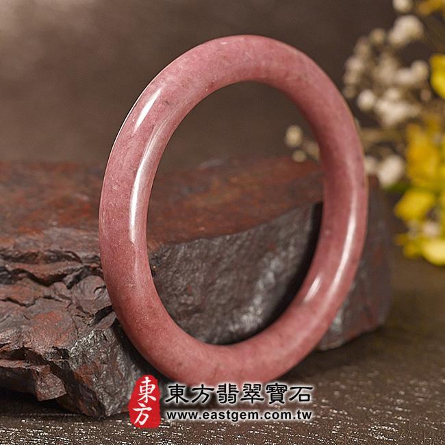 玫瑰石天然手鐲玉鐲 左側照片   玫瑰石手鐲、薔薇輝石手鐲。(粉紅色,圓鐲19,RO016)。客製化訂做各種玫瑰石手鐲、薔薇輝石手鐲。★附東方翡翠寶石雙證書