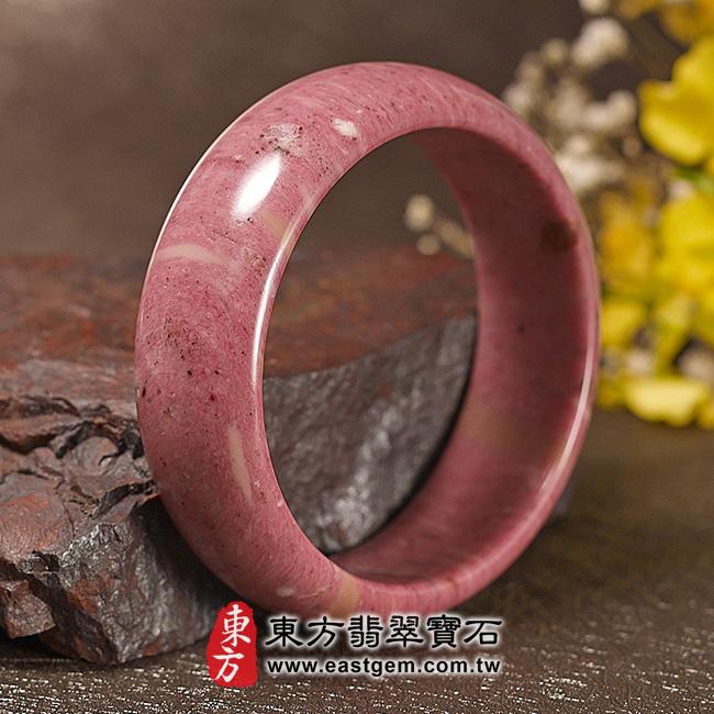 玫瑰石天然手鐲玉鐲 左側照片 玫瑰石手鐲、薔薇輝石手鐲。(粉紅色,圓鐲19.5,RO017)。客製化訂做各種玫瑰石手鐲、薔薇輝石手鐲。★附東方翡翠寶石保證卡