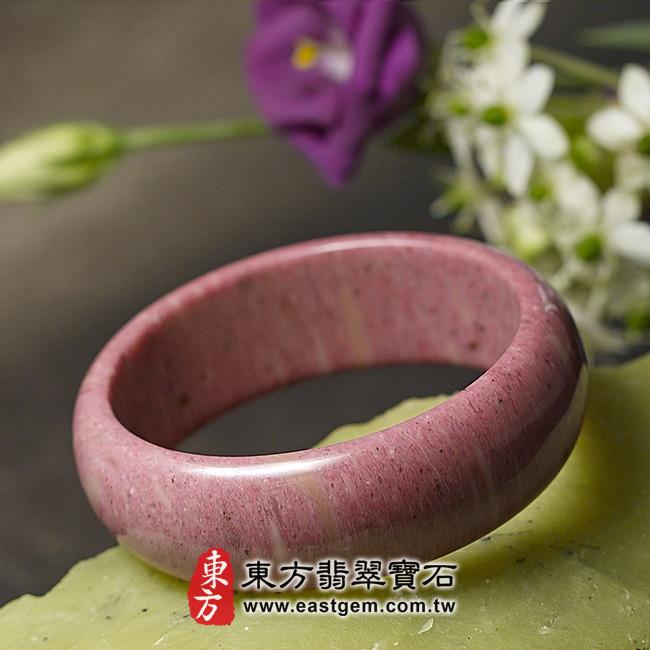 玫瑰石天然手鐲玉鐲 右側照片  玫瑰石手鐲、薔薇輝石手鐲。(粉紅色,圓鐲19.5,RO017)。客製化訂做各種玫瑰石手鐲、薔薇輝石手鐲。★附東方翡翠寶石保證卡