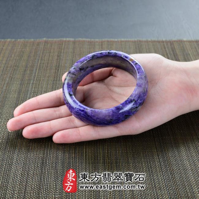 紫龍晶天然手鐲玉鐲大小示意照片 紫龍晶手鐲。(紫色帶白色,圓鐲17.5)PU003。客製化訂做各種紫龍晶手鐲。★附東方翡翠寶石雙證書