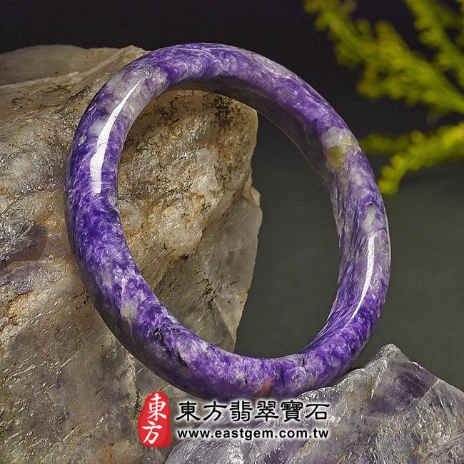 紫龍晶天然手鐲玉鐲左側照片  紫龍晶手鐲。(紫色帶白色,圓鐲18.5)PU004。客製化訂做各種紫龍晶手鐲。★附東方翡翠寶石雙證書