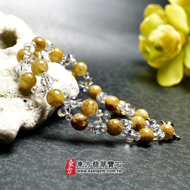髮晶手鍊左側照片 髮晶手鍊(髮晶珠子,髮晶珠徑約7mm、透明格珠珠徑約3~5.5mm,OFJ207) 客製化設計各種髮晶珠串、髮晶珠子、髮晶手珠。★附東方翡翠寶石保證卡