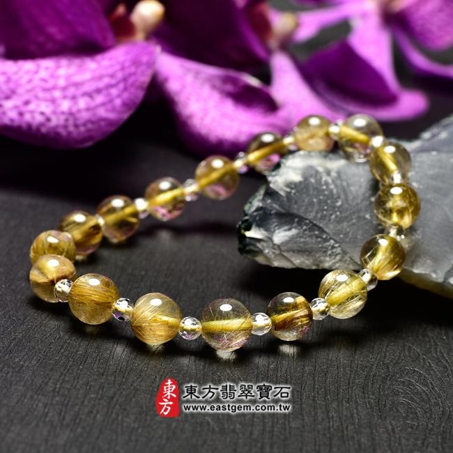 髮晶手鍊左側照片 髮晶手鍊(髮晶珠子,髮晶珠徑約7.5~8mm、透明格珠珠徑約3mm,OFJ219) 客製化設計各種髮晶珠串、髮晶珠子、髮晶手珠。★附東方翡翠寶石保證卡