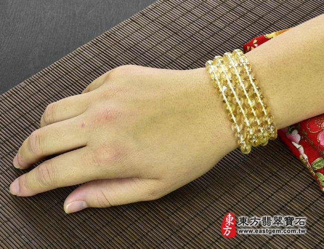 黃水晶天然玉石珠串手鍊大小示意圖  黃水晶手鍊(黃水晶珠子,珠徑約7mm,OYB016) 客製化設計各種黃水晶珠串、黃水晶珠子、黃水晶手鍊、黃水晶手珠。★附東方翡翠寶石保證卡