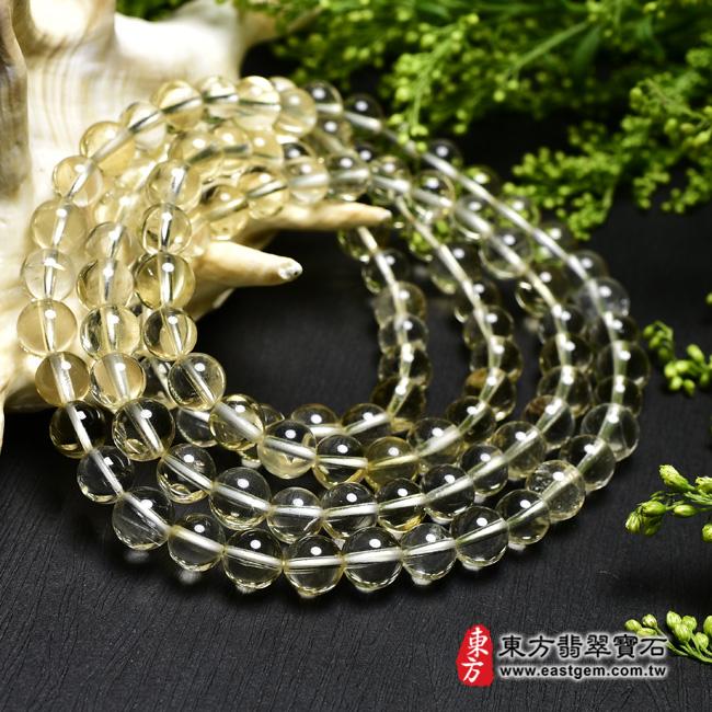 黃水晶天然玉石珠串手鍊左側照片  黃水晶手鍊(黃水晶珠子,珠徑約7mm,OYB017) 客製化設計各種黃水晶珠串、黃水晶珠子、黃水晶手鍊、黃水晶手珠。★附東方翡翠寶石保證卡