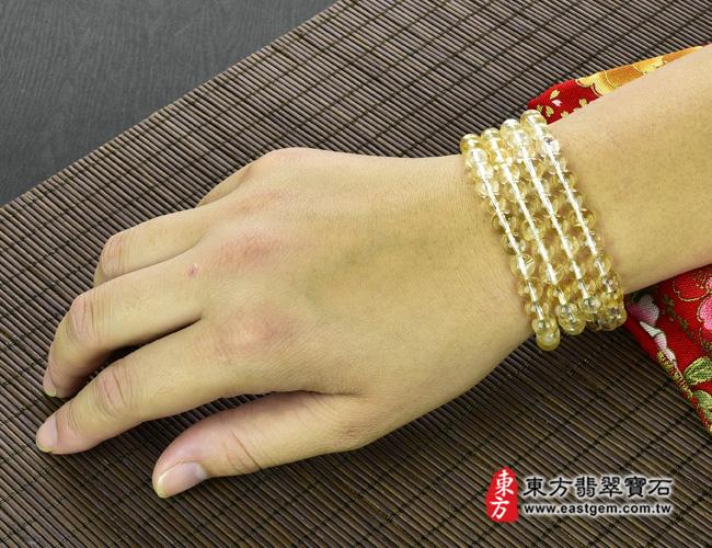 黃水晶天然玉石珠串手鍊大小示意圖  黃水晶手鍊(黃水晶珠子,珠徑約7mm,OYB017) 客製化設計各種黃水晶珠串、黃水晶珠子、黃水晶手鍊、黃水晶手珠。★附東方翡翠寶石保證卡